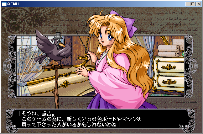 Pc98 Emulator Download - houseoffreedom